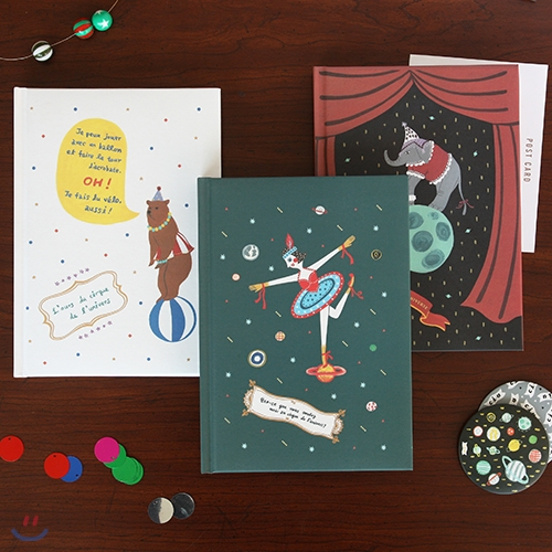 CIRCUS IN THE  UNIVERSE DIARY
