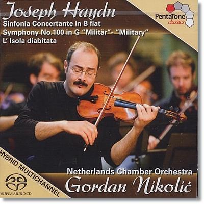 "Gordan Nikolic 하이든: 무인도 서곡, 신포니아 콘체르탄테, 교향곡 100번 ""군대"" (Haydn : Sinfonia Concertante, Symphony no.100 ""Military"")"