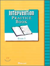 [Harcourt Trophies Intervention] Grade 3 : Bright Surprises (Practice Book)