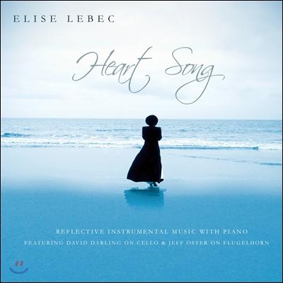 Elise Lebec (일리즈 라벡) - Heart Song