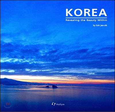 KOREA : Revealing the Beauty Within
