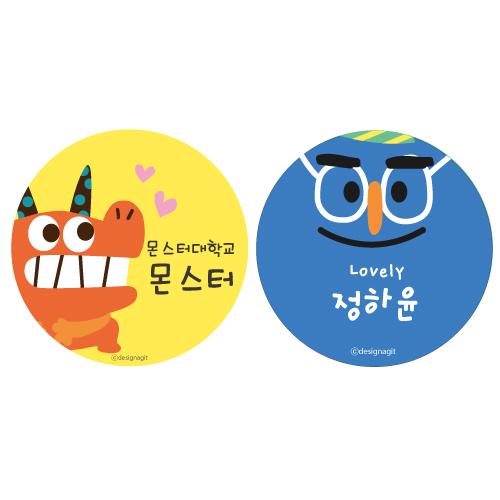 [주문제작]캐릭터손거울몬스터