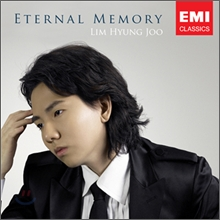 임형주 - Eternal Memory 스페셜 앨범 : Drama O.S.T Collection