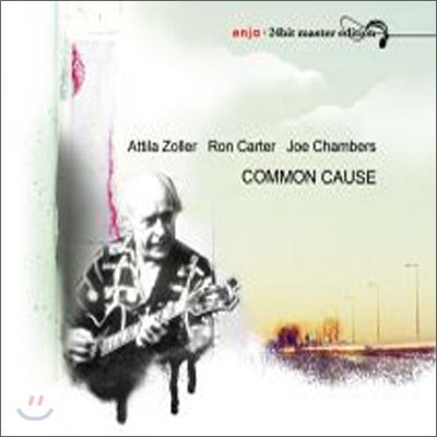 Attila Zoller (아틸라 졸러) - Common Cause (1979)