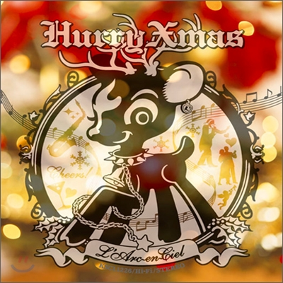L'Arc~en~Ciel - Hurry Xmas