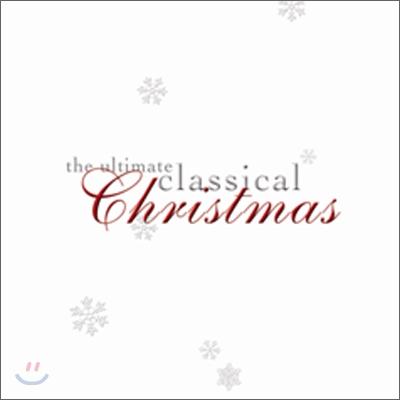 최고의 클래식 크리스마스 앨범 (The Ultimate Classical Christmas)