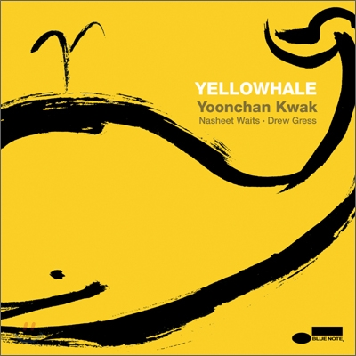곽윤찬 4집 - Yellowhale