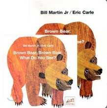 [��ο�]Brown Bear, Brown Bear, What Do You See? (Board Book & CD Set)