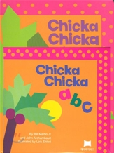 [��ο�] Chicka Chicka ABC (Board Book & CD Set)