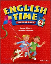 English Time 2 : Student Book