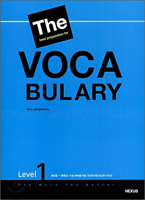 The best preparation for VOCABULARY Level 1