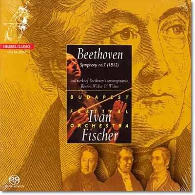 Ivan Fischer 베토벤: 교향곡 7번 (Beethoven : Symphony No.7) 이반 피셔