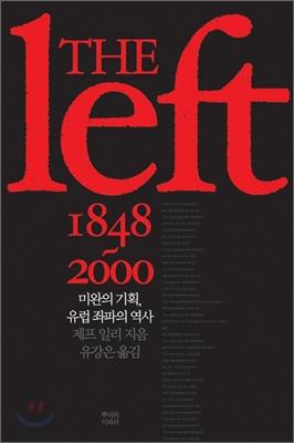 더 레프트 THE left 1848~2000