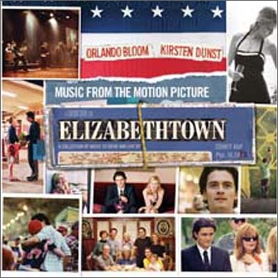 엘리자베스타운 영화음악 (Elizabethtown OST)