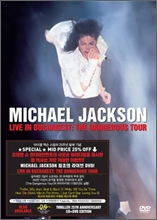 Michael Jackson - Live In Bucharest: The Dangerous Tour (���̺� �� ��ī����Ʈ: ���� ����)