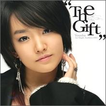 윤하 (Younha) - Debut Single : Audition