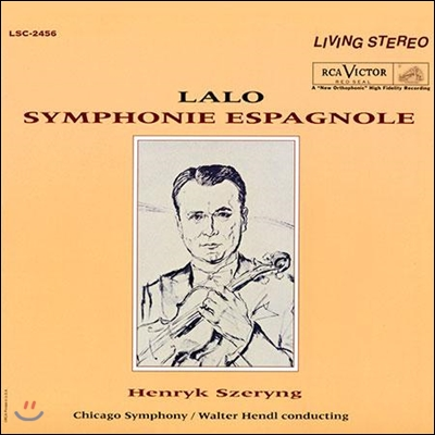 Henryk Szeryng 랄로: 스페인 교향곡 (Lalo: Symphonie Espagnol)[LP]