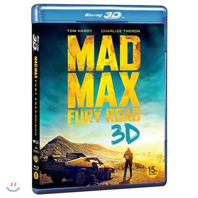 매드맥스 : 분노의 도로 (2D+3D 2Disc 일반판) : 블루레이