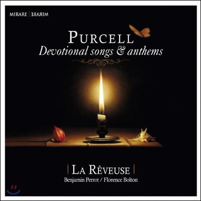 La Reveuse 헨리 퍼셀: 세 명의 남성을 위한 종교적인 노래와 앤섬 (Purcell: Devotional songs & Anthems)