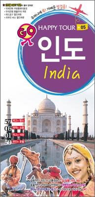 인도 · India
