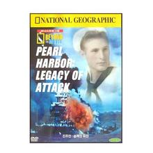 ���ָ� : ������ ���� (PEARL HARBOR, LEGACY OF ATTACK)
