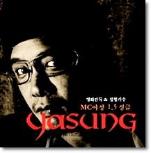 MC 야성 - 1.5 집 - 싱글 (미개봉)