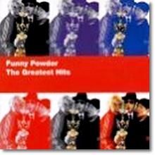 퍼니 파우더(Funny Powder) - The Greatest Hits