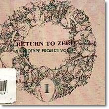 소준영 - 2집-RETURN TO ZERO (Digipack)