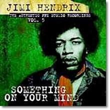 Jimi Hendrix - The Complete PPX Studio Recordings (6CD Box Set/수입)
