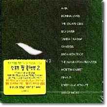 V.A. - Soft Pop Collection 2