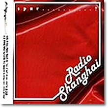 Radio Shanghai (라디오 샹하이) - Spur...