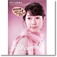V.A. - 히트 CCM III (3CD/미개봉) - ccm