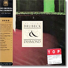 Dave Brubeck, Paul Desmond - The Duets (LP 버전 한정판/수입)