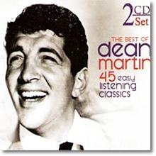 Dean Martin - Best Of Dean Martin (2CD/수입)