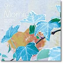 김준성 - On A Morning (프로모션용)