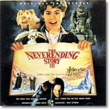 O.S.T. - Neverending Story 3