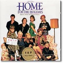 O.S.T. - Home For The Holidays (미개봉)