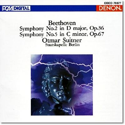 베토벤 : 교향곡 2번, 5번