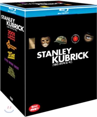 스탠리 큐브릭 블루레이 박스세트 : 블루레이 (5disc)