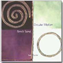 Amrit sond - Circular motion