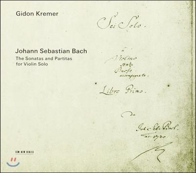 Gidon Kremer 바흐: 무반주 바이올린 소나타와 파르티타 - 기돈 크레머 (Bach: Sonatas & Partitas for solo violin, BWV1001-1006)