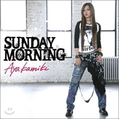 Aya Kamiki (카미키 아야) - Sunday Morning
