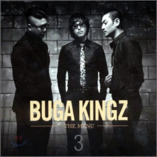 �ΰ� ŷ�� (Buga Kingz) 3�� - The Menu