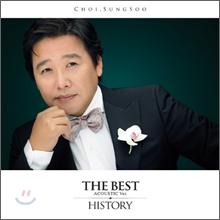 최성수 - The Best Acoustic Ver. History