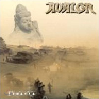 Avalon - Eurasia
