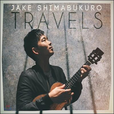 우클렐레로 연주하는 팝, 재즈, 클래식 음악 - 제이크 시마부크로  (Jake Shimabukuro - Travels)
