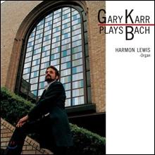 Gary Karr 게리 카가 연주하는 바흐 (Gary Karr Plays Bach)