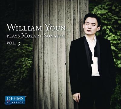 윤홍천 (William Youn) - 모차르트: 피아노 소나타 3집 - 1번, 11번 '터키 행진곡', 15번 (Mozart: Piano Sonatas K.279, K.331 Alla Turca, K.533)
