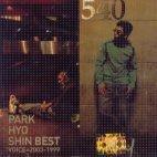 박효신 - Park Hyo Shin Best Voice=2003-1999