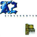 K2 김성면 - 2집 Real Spark(digipak)